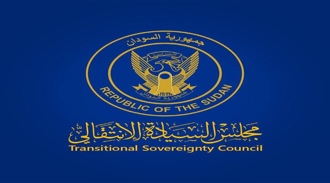 السيادي: إضافة عشرة أعضاء جدد للمجلس الأعلى للسلام