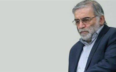 إيران تعلن عن إغتيال العالم النووي الإيراني محسن فخري زادة