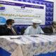 المستقبل للإصلاح والتنمية: غياب المحكمة الدستورية أثر على تحقيق العدالة