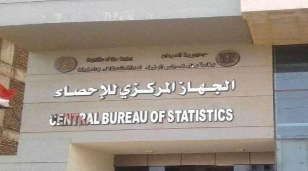 الإحصاء: إرتفاع معدل التضخم السنوي إلى 412.75 % لشهر يونيو الماضي