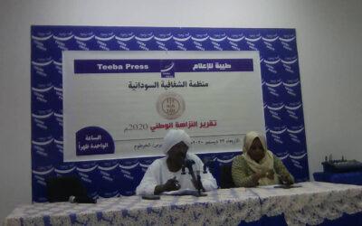 رئيس منظمة الشفافية:محامون ضد الفساد تطور إيجابي في مكافحة الفساد