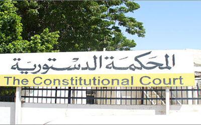 محمد الفكي : تشكيل المحكمة الدستورية بات قريبا