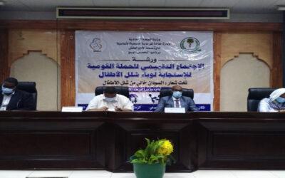 وزير الصحة الإتحادية يؤكد استمرار القضاء على شلل الأطفال