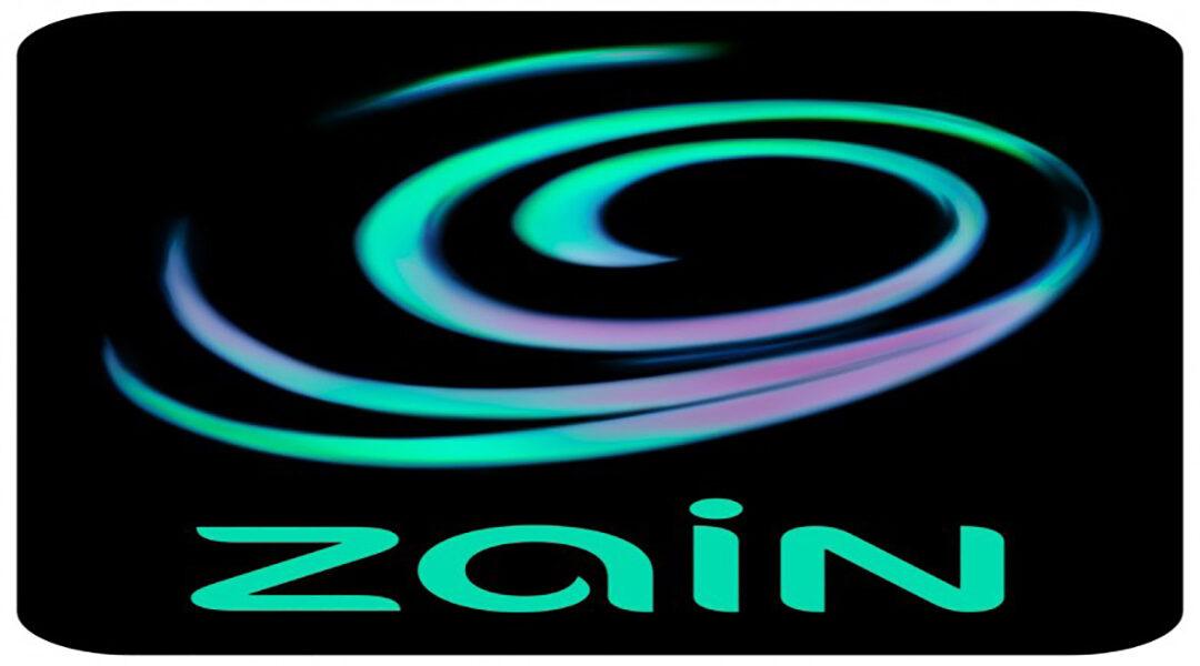 زيادة فى أسعار خدمات زين سودان إبتداءً من اليوم