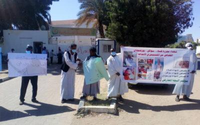 مذكرة للنائب العام تطالب بالقصاص لشهداء الشرق