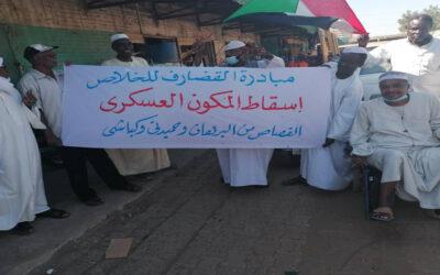 مبادرة القضارف تطالب بإسقاط المكون العسكري والقصاص