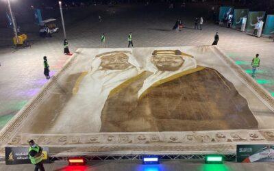 أكبر لوحة بالقهوة تدخل غينيس للملك عبدالعزيز والشيخ زايد