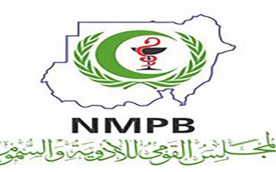 المجلس القومي للادوية والسموم يضبط شبكة تستورد أدوية هندية