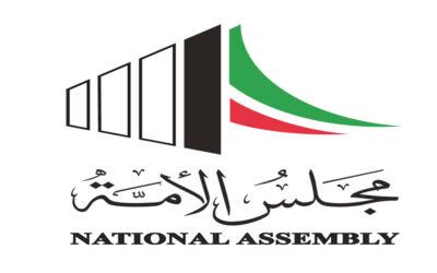 المعارضة الكويتية تفوز بـ24 مقعدا في مجلس الأمة الذي خلا من النساء