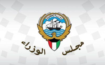 إعلان تشكيل حكومة جديدة بالكويت برئاسة صباح الخالد