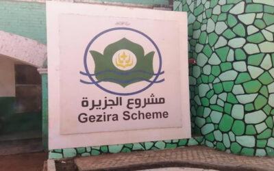 وزير الري يدشن برنامج حوسبة العمل بمشروع الجزيرة