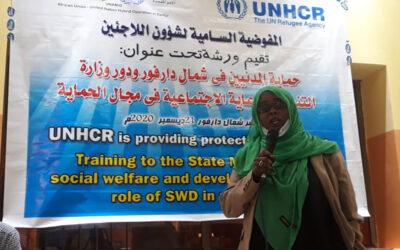 مفوضية شؤون اللاجئين تنظم ورشة حماية المدنيين بالفاشر