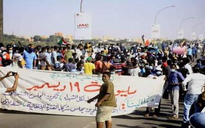 مواكب متفرقة تجوب مدن العاصمة في الذكري الثانية لثورة ديسمبر