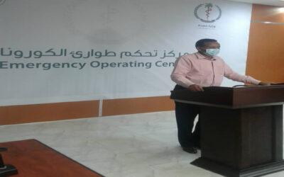 """مدير صحة الخرطوم يعلن تدشين استئناف طوارئ كورونا """"221"""""""