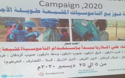 صحة الخرطوم تؤكد إنتشار مخيف ومميت للملاريا بالولاية