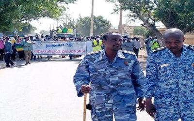 مليونية 19 ديسمبر وتحقيق العدالة .. بقلم: عثمان قسم السيد