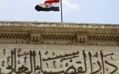 مصر: مصادرة أموال 89 قيادي من جماعة الإخوان المسلمين