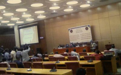 مفوضية الحدود تتهم إثيوبيا بالتعدي على الحدود السودانية
