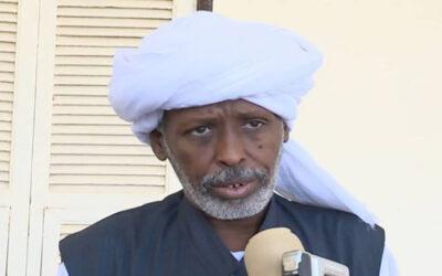 الناظر محمد الأمين ترك يستنكر إعتقال النساء بشرق السودان