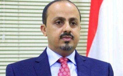وزير الإعلام اليمني .. يحذر من اقدام مليشيا الحوثي على إعدام صحفيين
