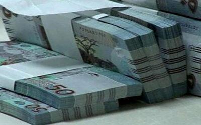 العملات الاجنبية والعربية تواصل في صعودها مقابل الجنيه