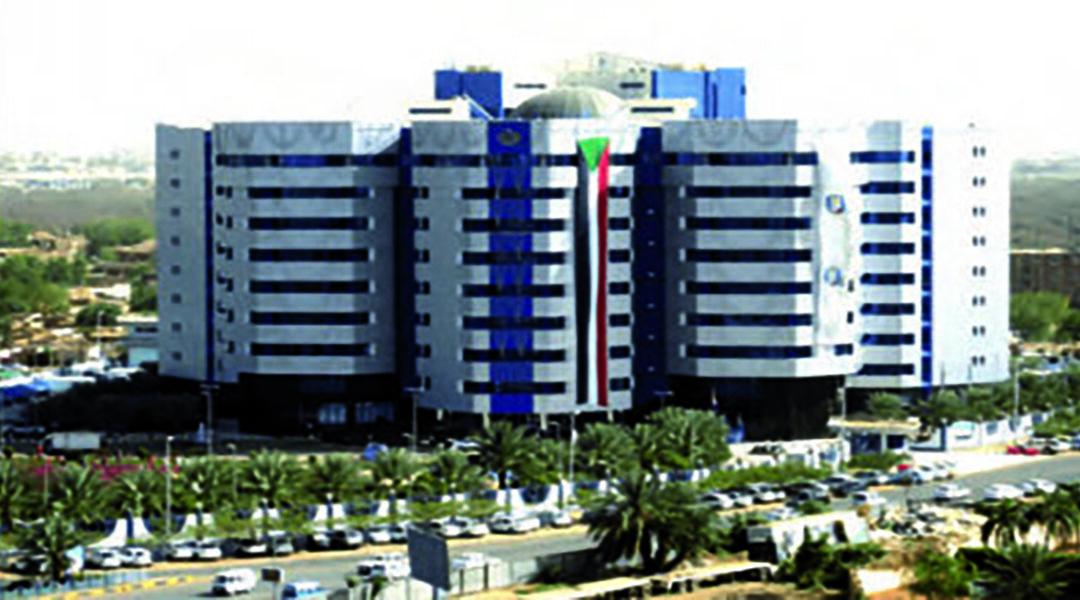 تغيير طفيف فى سعر العملات التأشيرية فى بنك السودان المركزي اليوم
