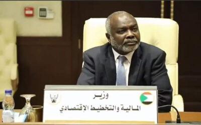 وزير المالية الإتحادي يكشف عن مناقشتهم منحة مؤسسة التنمية الدولية