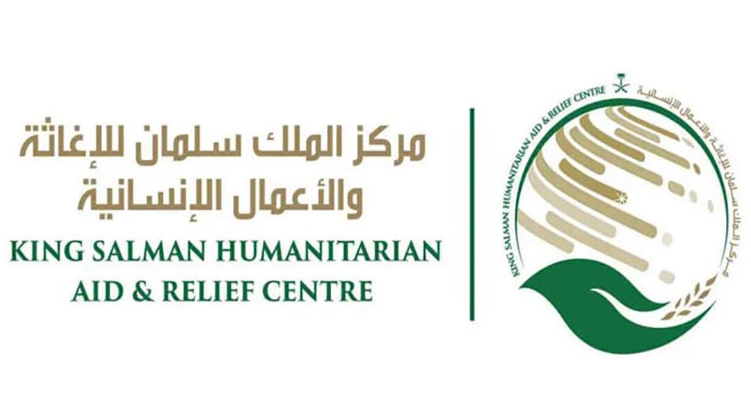 40 مليون دولار لمنع حدوث المجاعة وسوء التغذية في اليمن