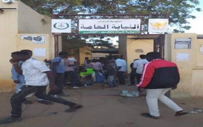 شمال دارفور: تقرر تعطيل الحياة بالمرافق الحكومية والأسواق لمدة يومين