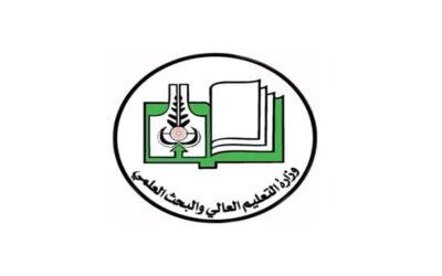 التعليم العالي: إعلان نتيجة القبول للجامعات السودانية الخميس المقبل