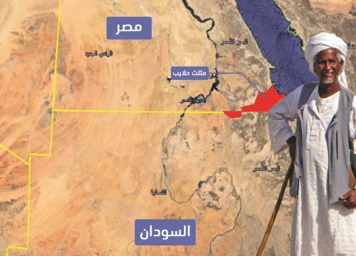 السودان يحتج علي إعتماد الإتحاد الأفريقي خريطة تضم حلايب لمصر