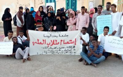 اعتصام طلاب وطالبات بخت الرضا يدخل يومه الثالث عشر