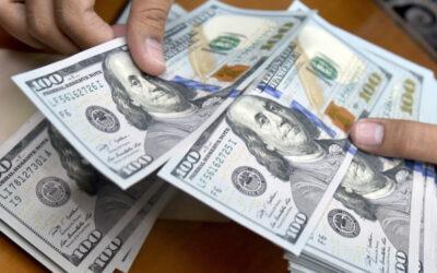 توالي إنخفاض سعر الدولار مقابل الجنيه السوداني فى المركزي