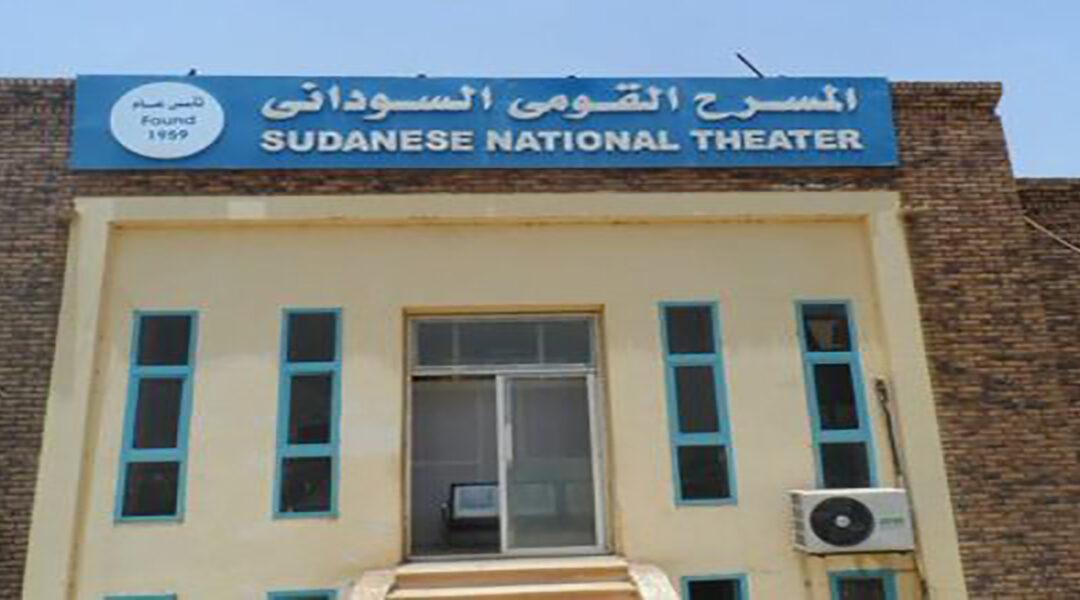 الإحتفال بيوم المسرح العالمي اليوم بالمسرح القومي بأمدرمان