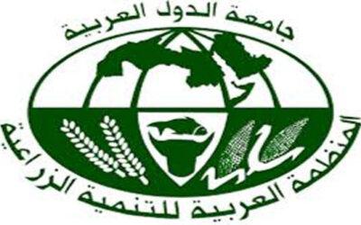 المنظمة العربية للتنمية الزراعية تصدر بيان الإحتفال بيوم الزراعة العربي