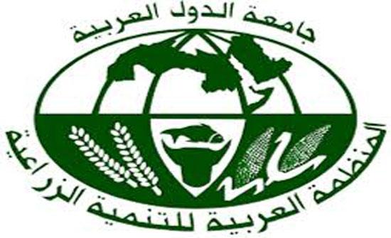 المنظمة العربية للتنمية الزراعية ترحب بمبادرة السعودية الخضراء
