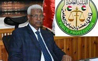 النائب العام يفتح بلاغا بالقتل العمد في قضية شهداء كجبار