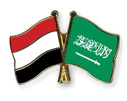 منحة بقيمة 422 مليون دولار من السعودية لحكومة اليمن