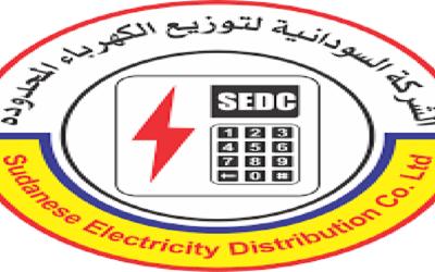 شركة توزيع الكهرباء تدين الإعتداء على مكتبها بأركويت