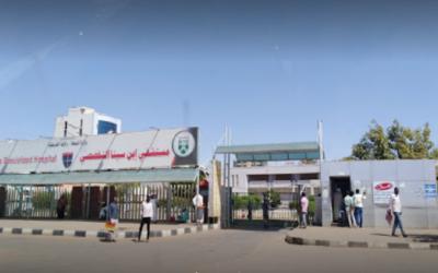 الصحة : إتجاه لإنشاء أول مركز لزراعة الكبد في السودان