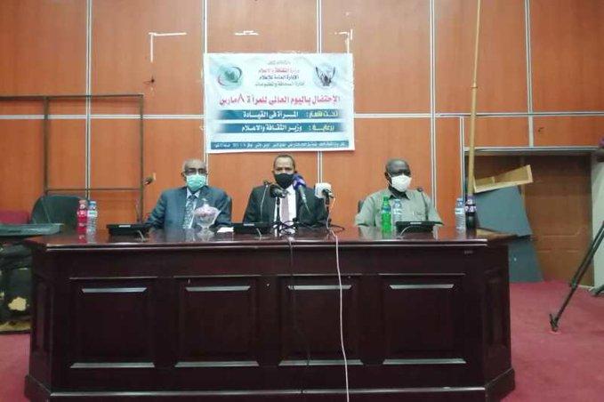 وزير الثقافة:يخاطب المرأة السودانية في اليوم العالمي للمرأة