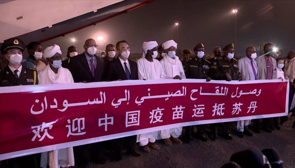 السودان يستقبل الدفعة الأولى منالمنحة الصينية للقاح كورونا