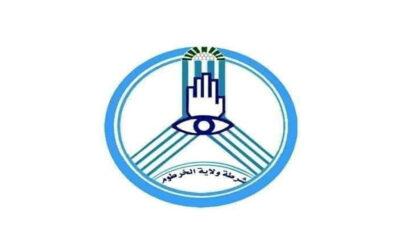 شرطة الخرطوم توقف المتهمين بسرقة ونهب موبايلات بالسوق العربي