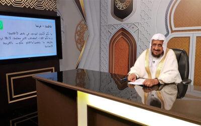 """23 برنامج جديد تثري شاشة قناة """"اقرأ"""" في رمضان"""