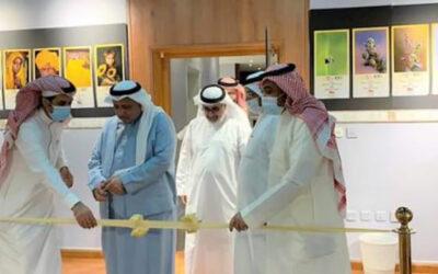 """""""ياسر يماني"""" يفتتح المعرض الدولي الفوتوغرافي بجدة"""