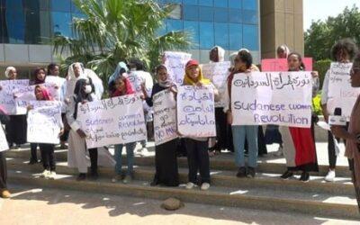 نساء يطالبن بإلغاء ولاية الذكور والمساواة فى الميراث