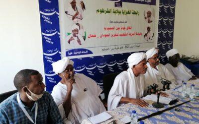 رابطة الغزايا بولاية الخرطوم ترحب بإتفاق المسيرية والحركة الشعبية شمال