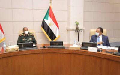 إعلان حالة الطوارئ بغرب دارفور وتفويض القوات النظامية
