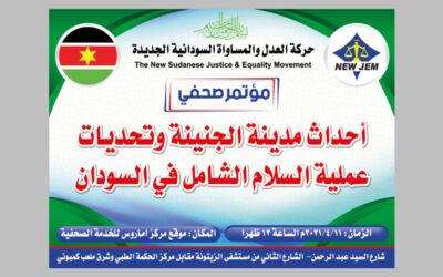 قائد حركة سودانية يدعو لتدخل مجلس الأمن ووقف مسار دارفور