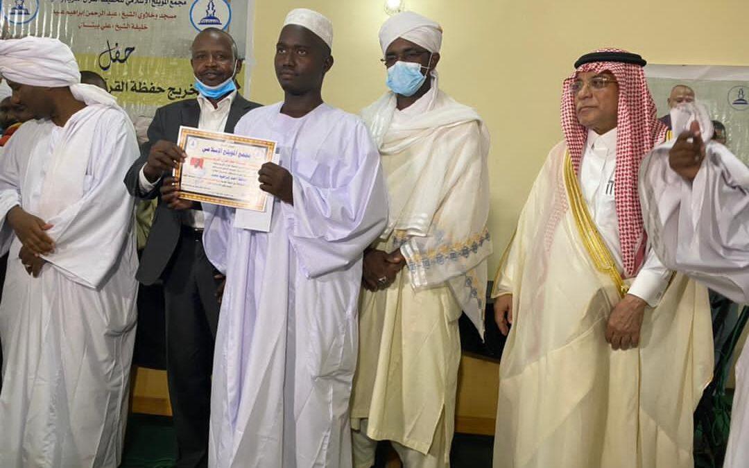 السفير السعودي  يشارك حفظة القرآن تخريجهم بالمويلح